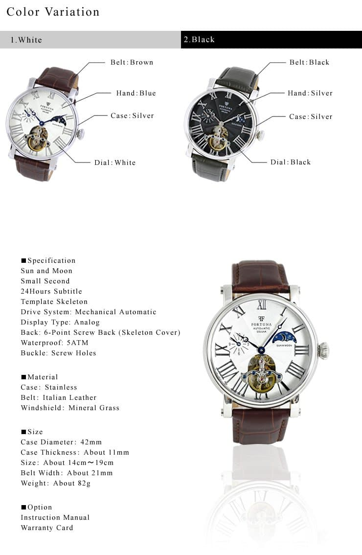 Pros de los relojes automáticos para hombres
